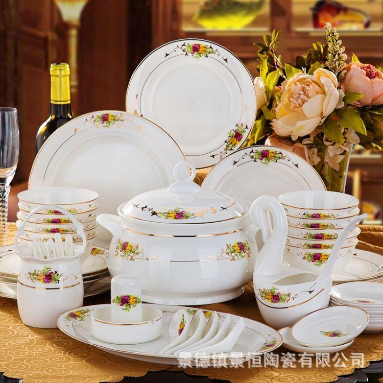 定制LOGO 景德镇高档58头骨瓷餐具套装欧式碗碟盘日用陶瓷器礼品
