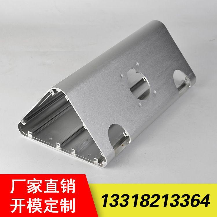 流水线铝型材厂家承接铝型材4040阳极氧化加工铝阳极氧化表面处理