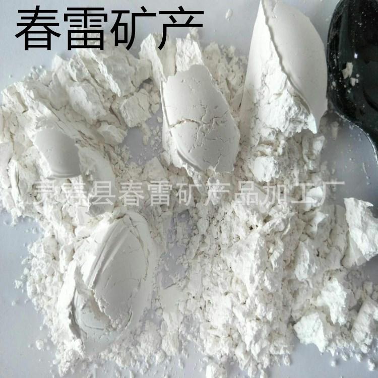 碳酸钙 厂家 轻质钙粉 活性钙粉 重质钙粉