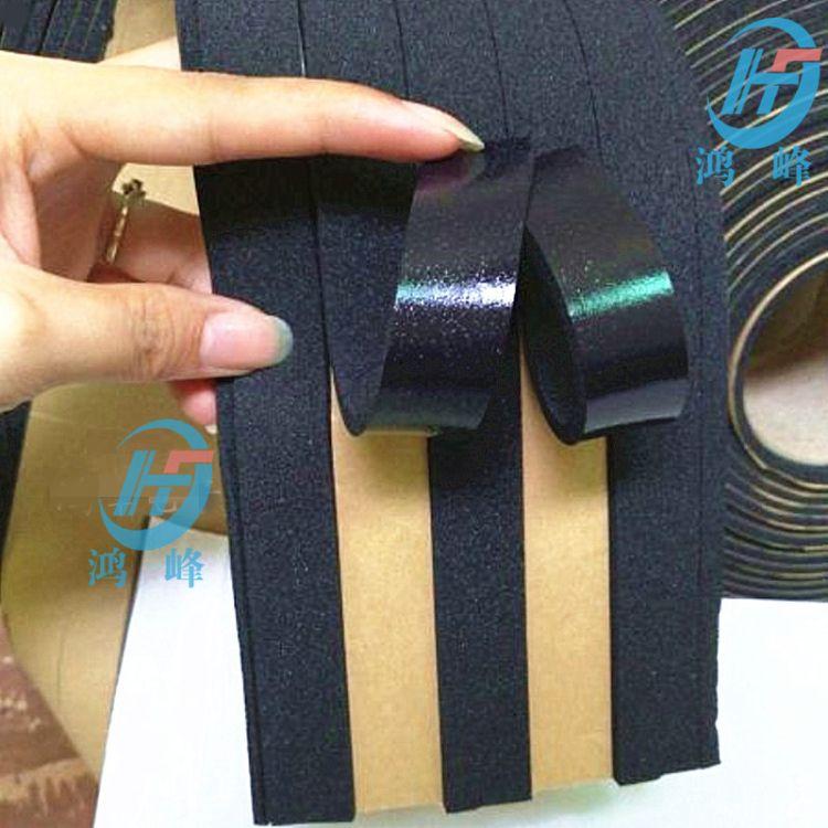厂家直供EVA密封长条 硅胶密封条 门窗密封条 橡胶密封条 发货快