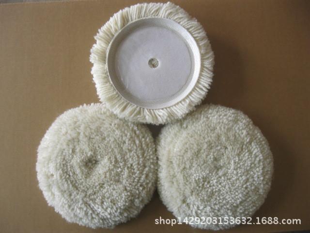 厂家供应180单面抛光毛线轮抛光羊毛球 7寸抛光打蜡羊毛盘