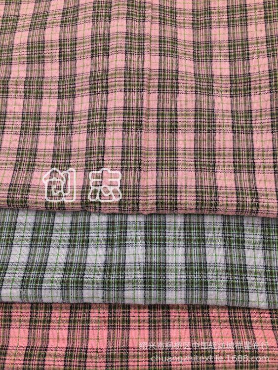 全棉新羽绉提花格子衬衫面料春夏女装衬衫梭织淘现货先染布织布厂