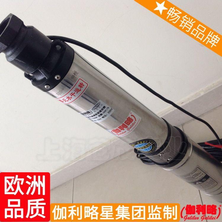 家用水井抽水泵 qj不锈钢深井泵潜水泵 油浸式潜水电泵 汉