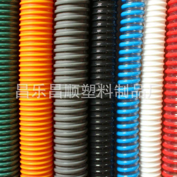 供应 pvc塑筋管 彩色pvc塑筋螺旋管 pvc塑筋软管 PVC螺旋塑筋管