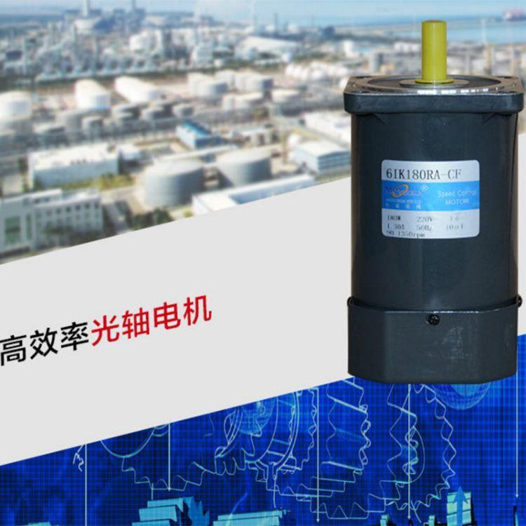 感应式马达 自动流水线专用马达  感应式定速马达厂家直销