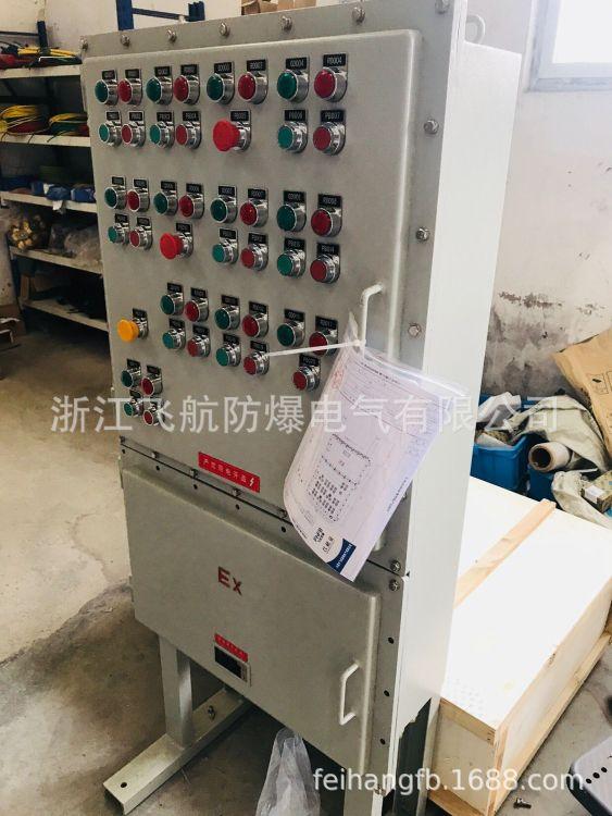 供应飞航防爆配电柜,防爆照明动力配电箱