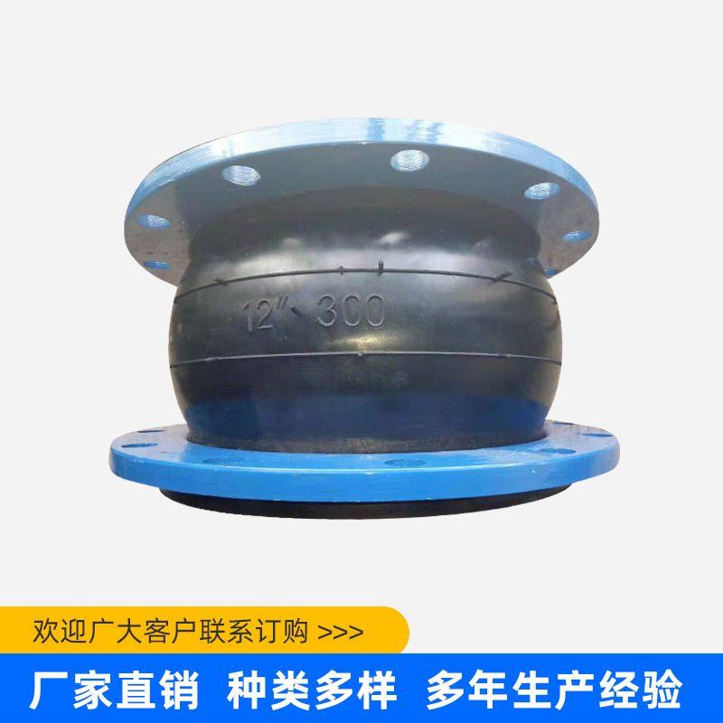 厂家直营 大小头变径橡胶接头 DN40橡胶软连接规格齐全