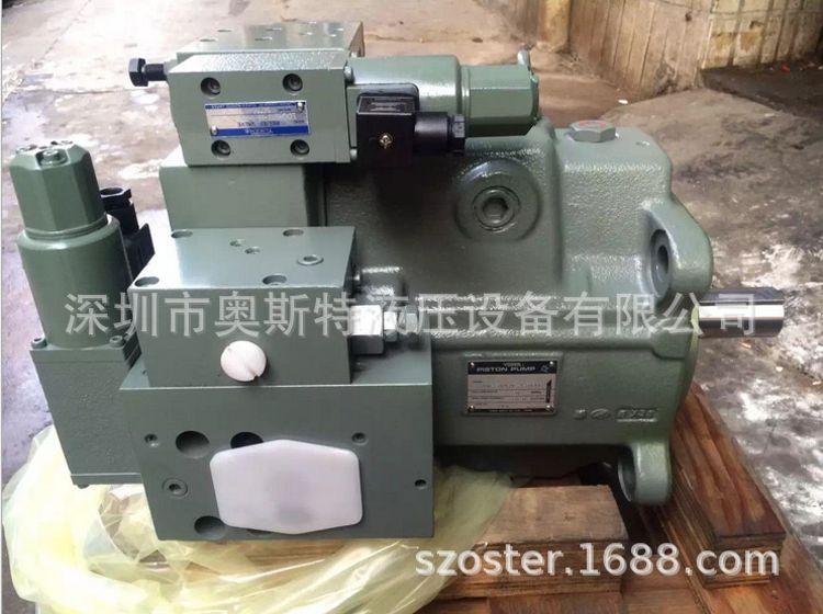 Yuken油研变量柱塞泵 A90-FR04HAS-A-60366 系列变量柱塞泵