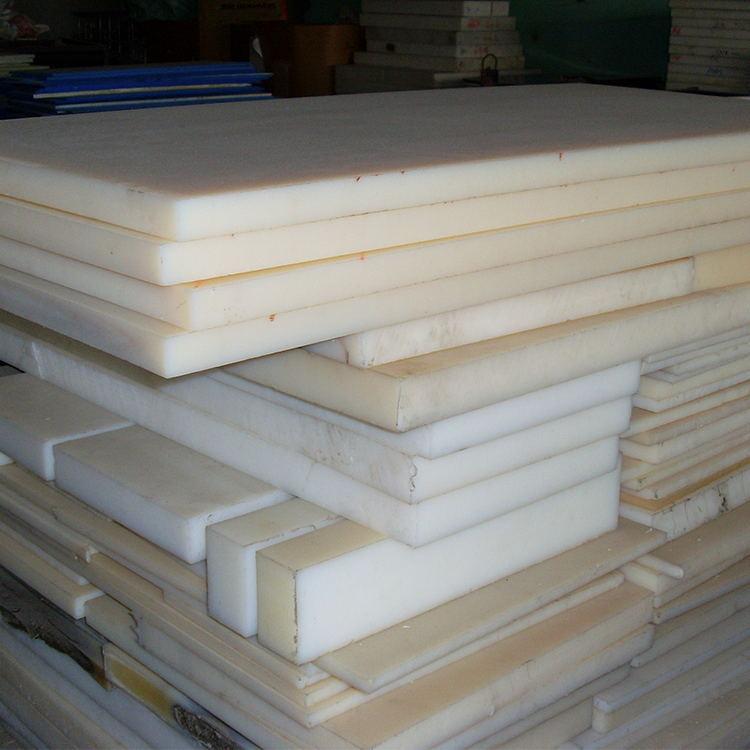 MC含油尼龙板 PA66尼龙板MC901 韧性好绝缘尼龙板材 尼龙板加工件