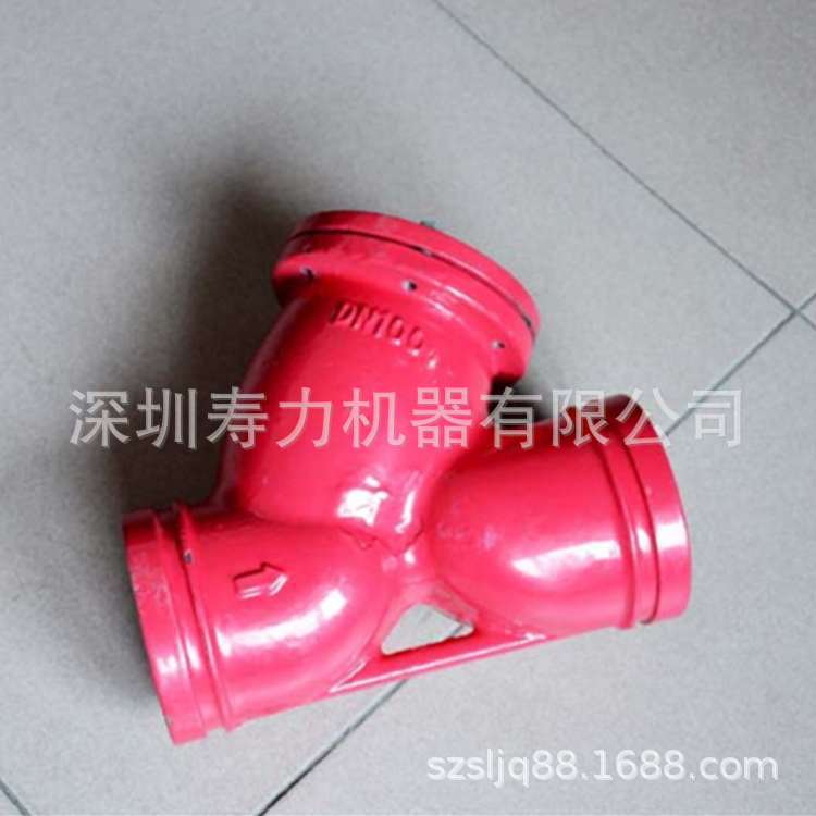 GL81X-16Q沟槽Y型过滤器沟槽式过滤器消防过滤器快装沟槽过滤器