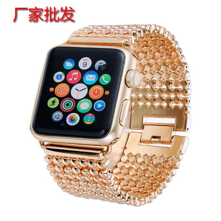 适用appleiwatch表带厂家批发苹果手表1234代通用锌合金高档表链