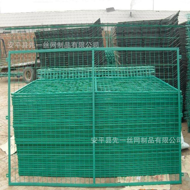 厂家供应框架护栏网 双边护栏网 框架护栏批发养殖围栏防护网
