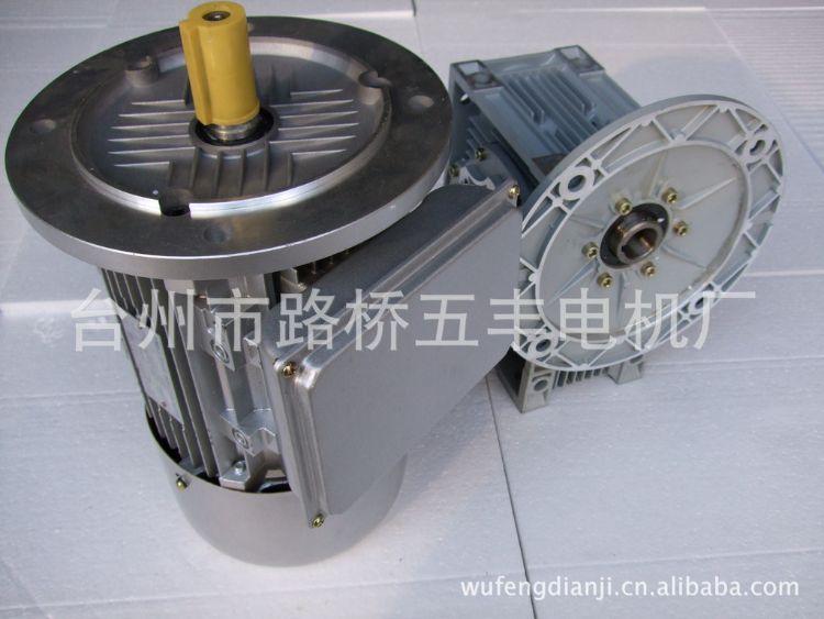 单相电机2.2KW4极NMRV75传动设备组合.创立于1985年.3年质保