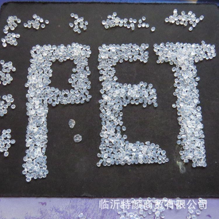 塑钢打包带增粘剂 聚酯塑钢打包带增粘剂 pet增韧剂