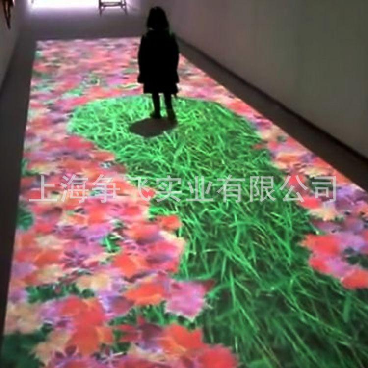 地面互动投影 互动投影系统 互动翻书 互动投影 沉浸式互动方案