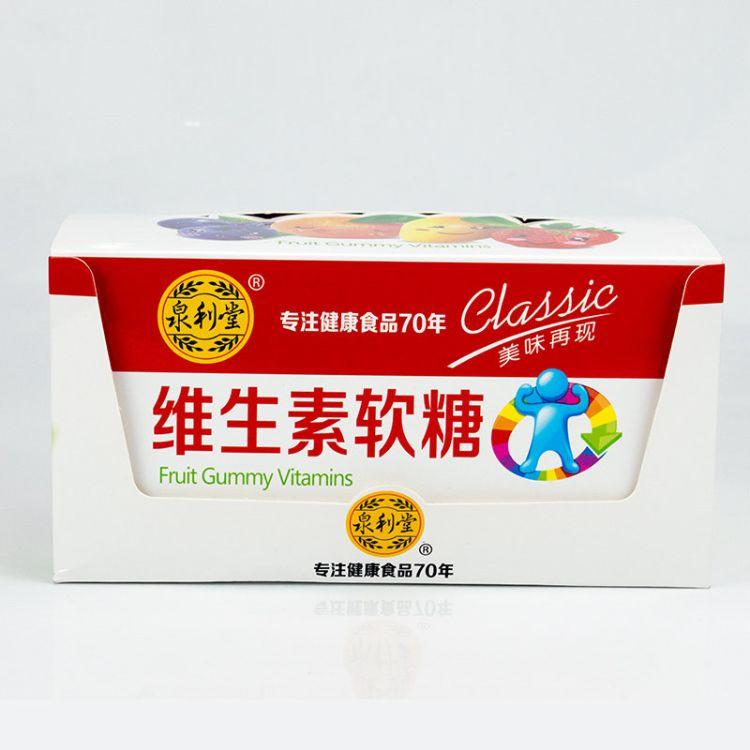 泉利堂维生素软糖儿童糖果水果味软糖108克*8瓶休闲零食批发