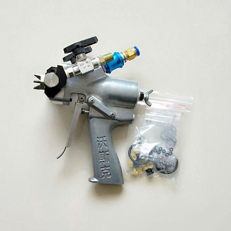 批发销售聚氨酯五代喷涂枪 聚氨酯高压喷枪 聚氨酯发泡枪