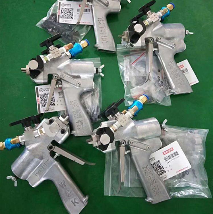 厂家供应聚氨酯高压喷涂设备喷枪 喷涂聚氨酯专用喷枪
