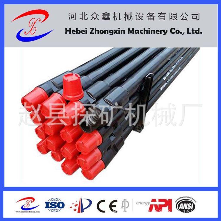 专业生产 89钻杆、水井钻杆、潜孔锤钻杆、非开挖外平钻杆