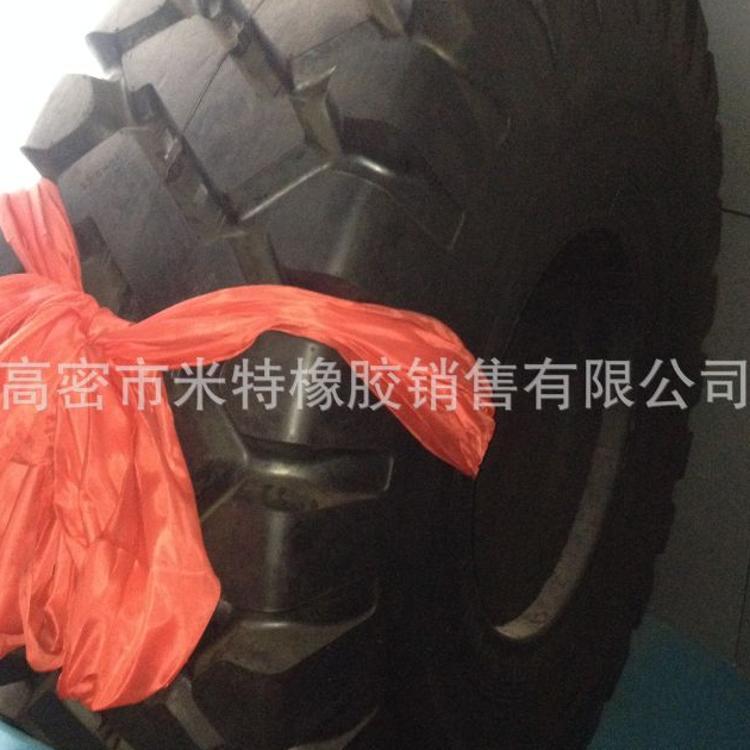 23.5-25 装载机专用轮胎工程胎E3花纹 大量批发优质耐磨