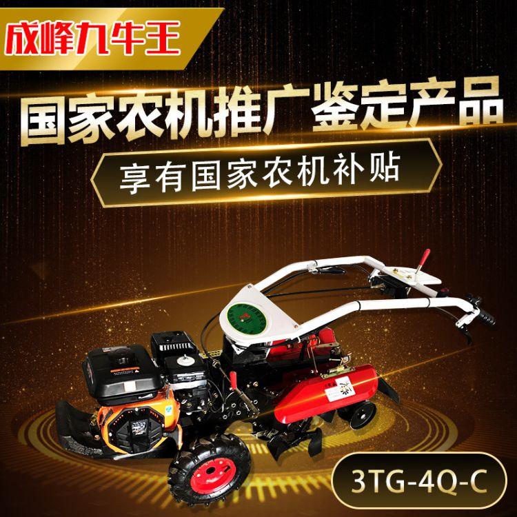 山东厂家直销田园管理机 多功能 开沟旋耕机微耕机 农林业机械