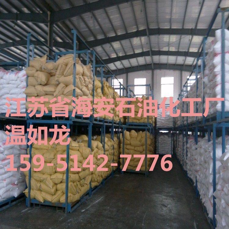 PEG-3000,,聚乙二醇PEG-3000,聚乙二醇3000,cas:25322-68-3