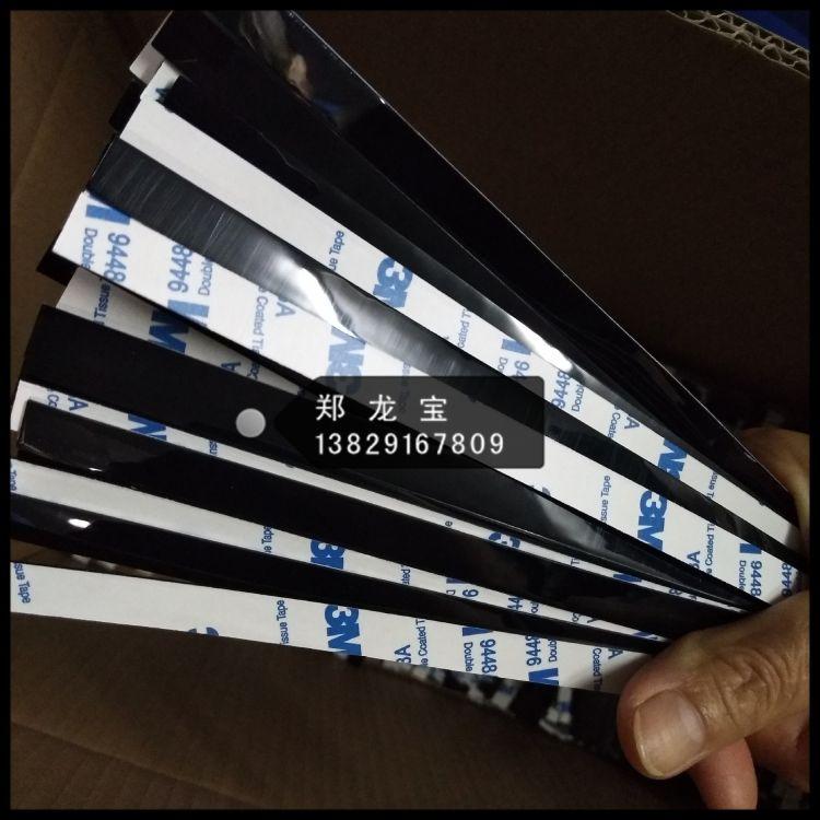 生产销售自粘硅胶条 密封硅胶条 长条硅胶垫 硅胶密封胶垫
