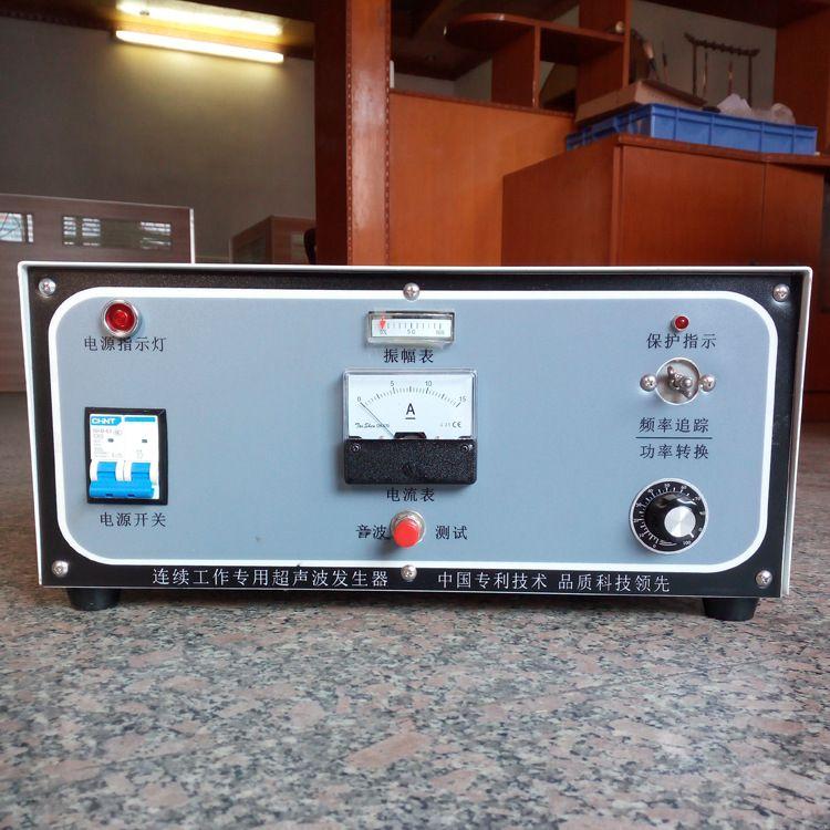 供应连续工作专用超声波-口罩机专用超声波