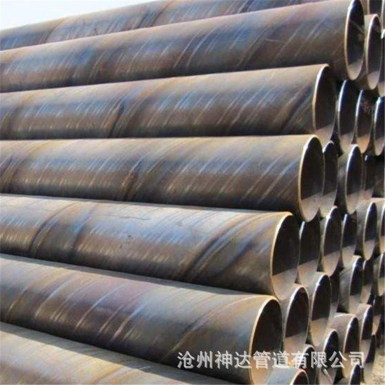 供应大口径焊接螺旋埋弧焊钢管  Q235螺旋钢管 螺旋钢管厂家直销