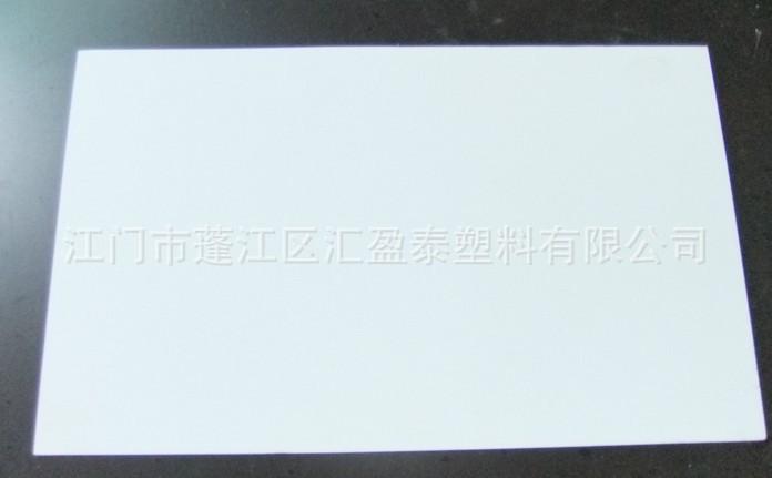 江门ABS电热水器板生产厂家
