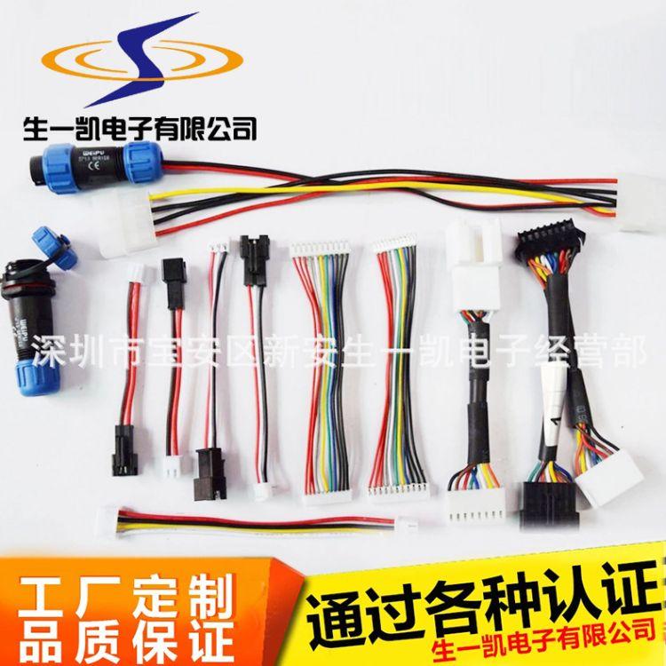 厂家定做 喇叭电池LED端子线 电源端子线 优质端子线