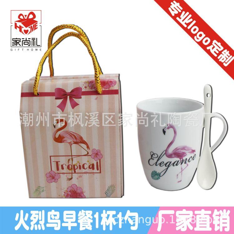 全球热销火早餐杯勺-保险礼品-陶瓷礼品-陶瓷杯