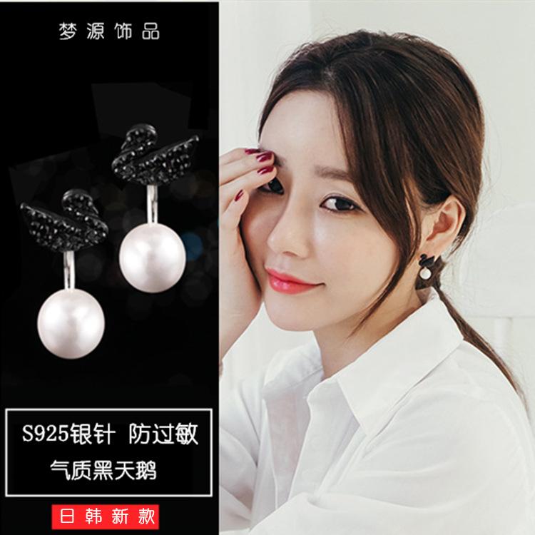 梦源 S925纯银韩国镶满钻天鹅耳钉简约复古珍珠防过敏耳环女批发