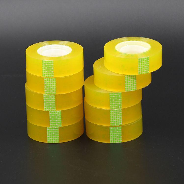 文具胶带 超粘型透明胶带 学生小胶布 透明胶纸 18mm 办公用品