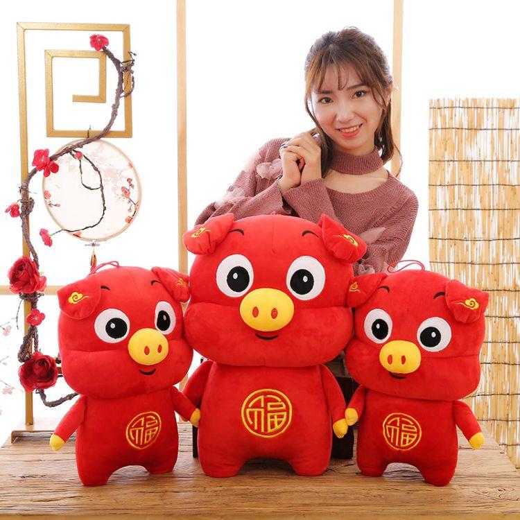 2019猪年吉祥物福运猪毛绒玩具可爱站版吉祥猪布偶定制LOGO贴牌