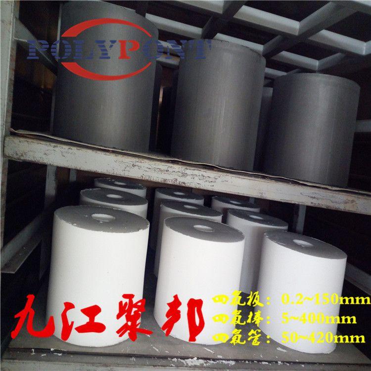 厂家供应耐高温耐低温四氟 PTFE套管 聚四氟乙烯筒 铁氟龙管