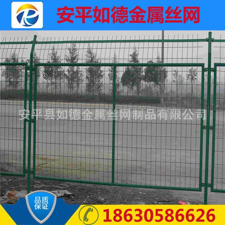 铁路护栏网 铁路防护网 框架护栏 铁路围栏 带框护栏