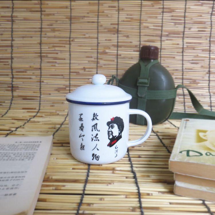 陶瓷水杯马克杯带盖个性杯子酒杯礼品经典怀旧仿搪瓷杯陶瓷杯定制