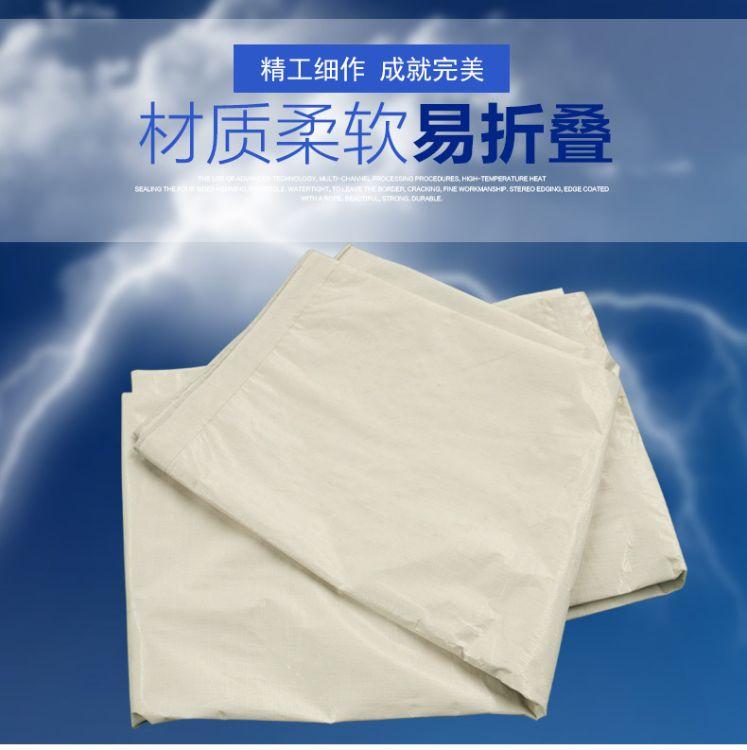 【厂家直销】聚乙烯PE篷布 防水防晒抗老化篷布农用 双白篷布