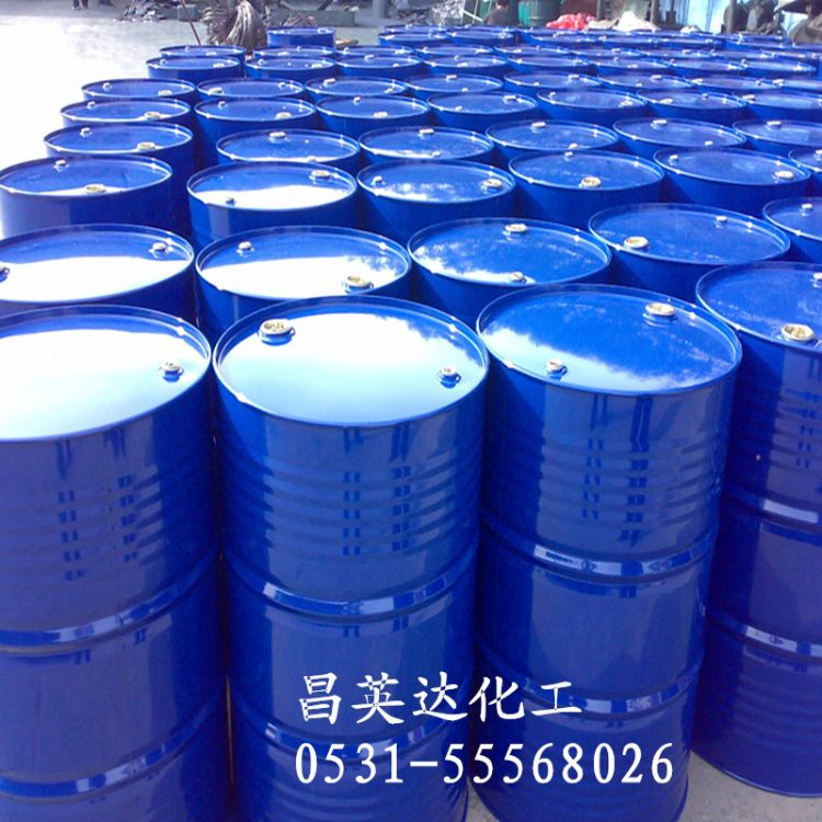 AEO-9 山东脂肪醇聚氧乙烯醚AEO-9  乳化剂  吉化AEO-9