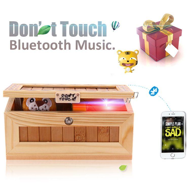 微博小老虎  无聊的盒子 Useless  Box无用的盒子 蓝牙音乐盒子