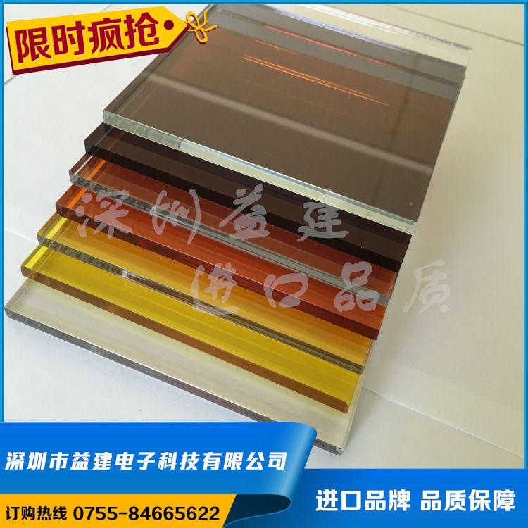 防静电有机玻璃|亚克力 透明 板|防静电有机玻璃板