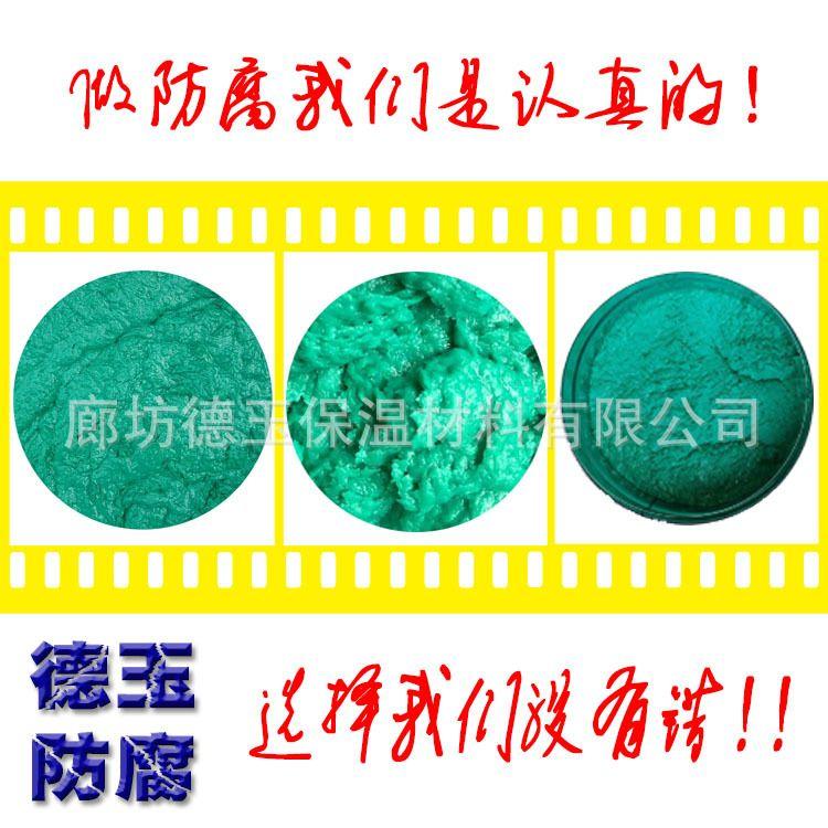 销售乙稀基玻璃磷片胶泥 耐腐防水玻璃鳞片胶泥 环氧树脂鳞片胶泥