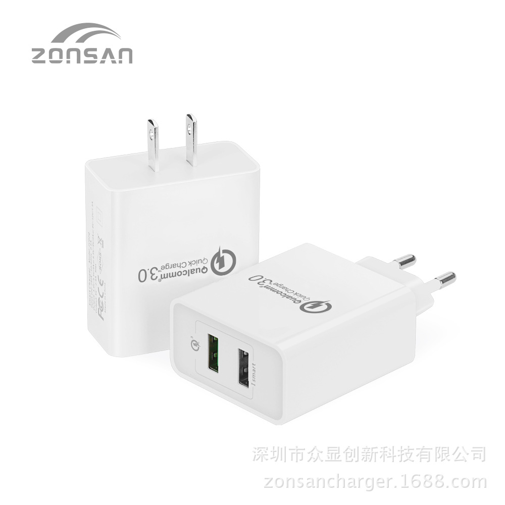 两口QC3.0快充 双USB QC3.0快充 QC3.0+5V2.4A两口快充充电器