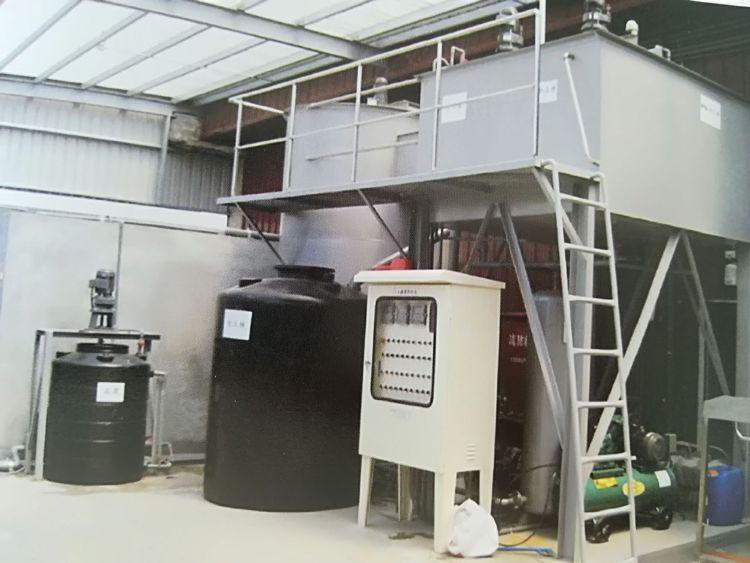 油墨印刷污水处理设备 直销印刷油墨污水处理机 油墨处理设备