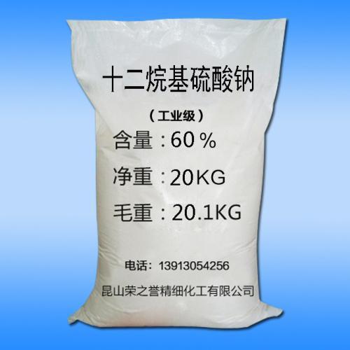 厂家直销 工业级国标k12十二烷基硫酸钠90% k12发泡剂 价格实惠