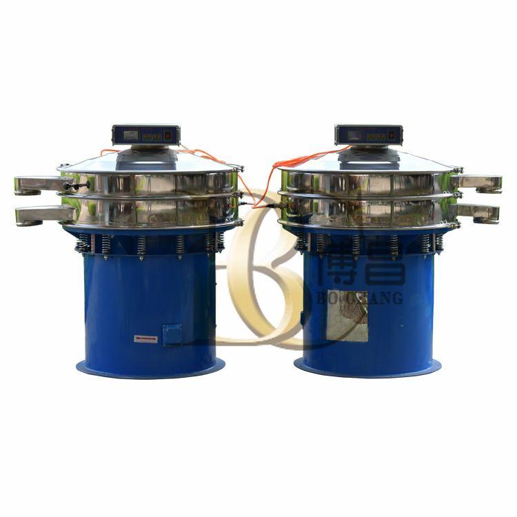 博昌厂家直销超声波振动筛 化工粉末筛选机 粉体除杂振动筛