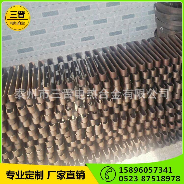 厂家直销 高温电炉电阻带 热处理炉电阻带 江苏电阻带