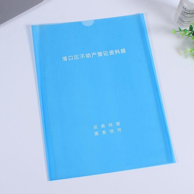 厂家直销卡通PP文件夹 L型文件夹热卖 透明文件夹 广告文件夹