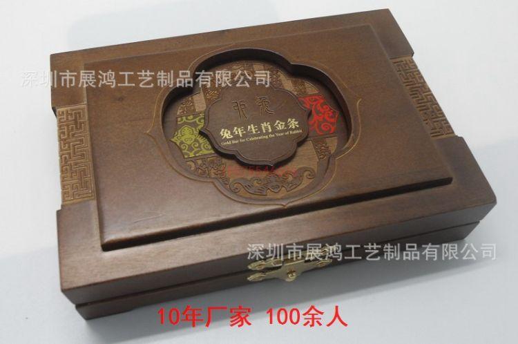 兔年生肖银条木盒马年生肖金条礼品盒猪年生肖金银章木盒订做